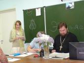 Фото 3 (Злата Якимчук)
