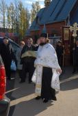 015. Настоятель о. Виталий встречает икону