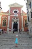 018. Кафедральный собор Керкиры, где хранятся мощи царицы Феодоры