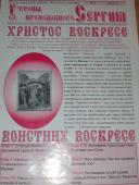 Выпуск № 5 2003 год (1)