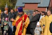 020. Икону несут к месту молебна и торжественного чтения акафиста