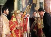020. Святейший Патриарх Болгарский Максим и президент Болгарии Р.Плевнелиев