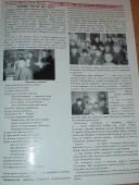 Выпуск № 5 2003 год (3)