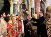 021. Святейший Патриарх Болгарский Максим и президент Болгарии Р.Плевнелиев