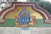 """022. Икона Божией Матери """"Палеокастрица"""", выполненная в мозаике, над вратами в монастырь. Дата основания обители 1216 год"""