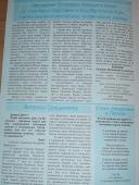Выпуск № 1 2005 год (2)