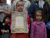Маленькие паломницы: Александра, София и Даша