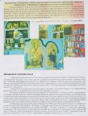 Выпуск № 5 2008 год (5)