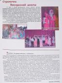 Выпуск № 5 2008 год (7)