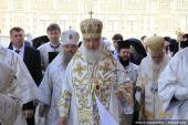 037 Святейший Патриарх Кирилл