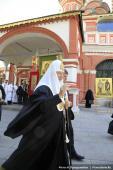 038 Святейший Патриарх Кирилл