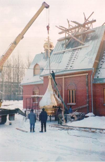 Установка купола (2)