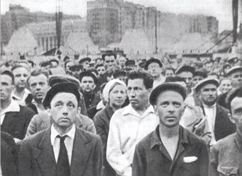 002. Москва ул. Волхонка 9 ч. утра 22 июня 1941 г