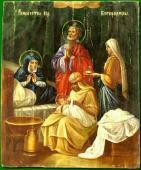 027. Рождество Пресвятой Богородицы