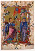 020. Благовещение. 13 в. Армянское Евангелие