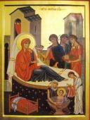 038.Икона праздника Рождества Пресвятой Богородицы письма архимандрита Зенона (Теодора), 1998 г.