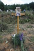 010. Вот так выглядит братская могила нерождённых младенцев