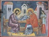 045. Богоотец Иоаким и Анна